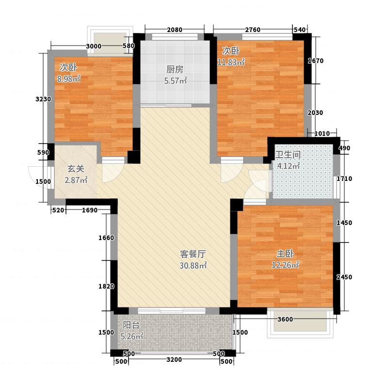 尚成中央领域7213316.00㎡72W户型3室2厅1卫1厨