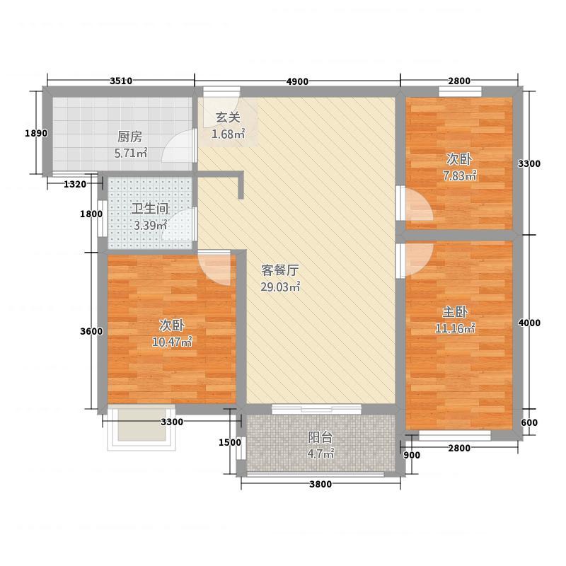 世宏城市广场F户型3室2厅1卫1厨