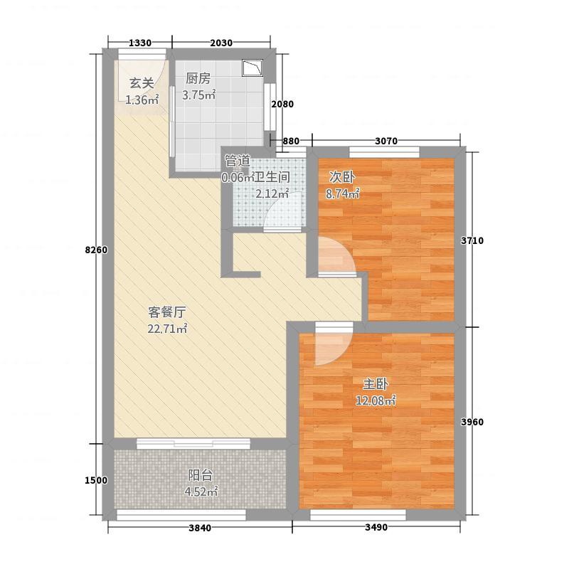四季香榭227.20㎡A户型2室2厅1卫