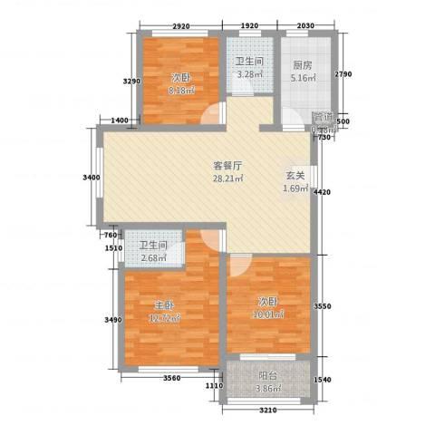 依水现代城3室1厅2卫1厨113.00㎡户型图