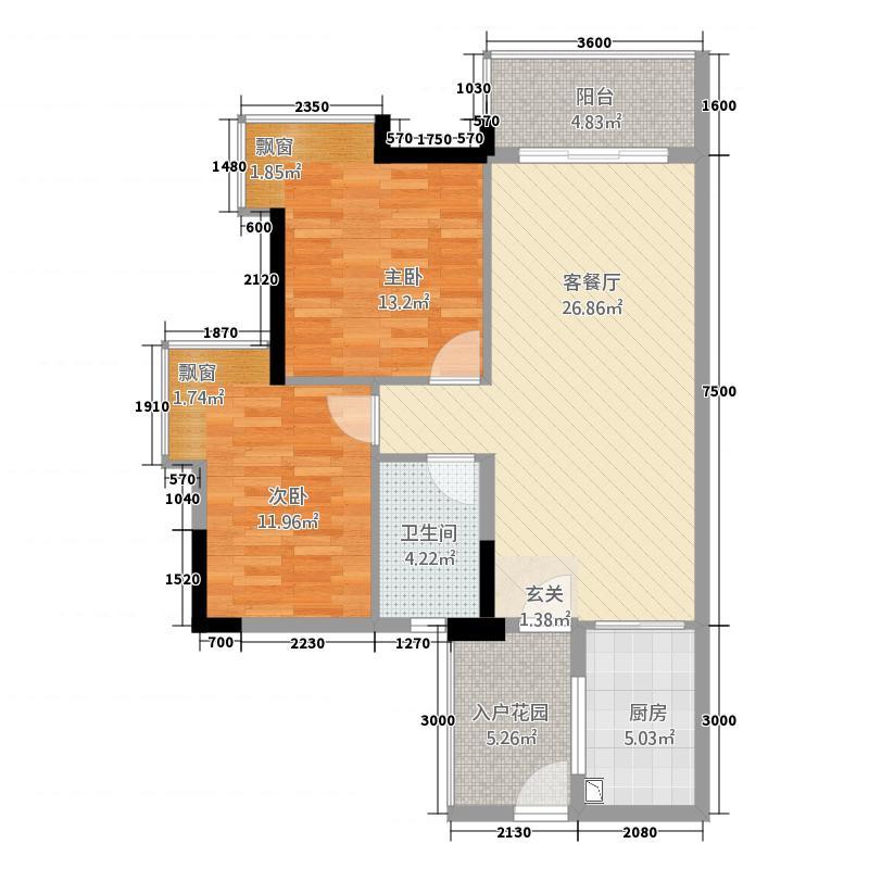 富力现代广场381.42㎡一期3栋A户型2室2厅1卫1厨