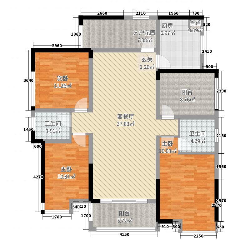 华剑紫金城3133.77㎡G户型3室2厅2卫1厨