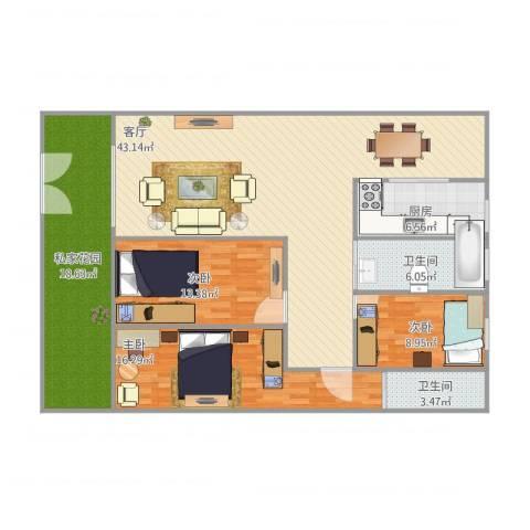 碧湖花园3室1厅2卫1厨156.00㎡户型图