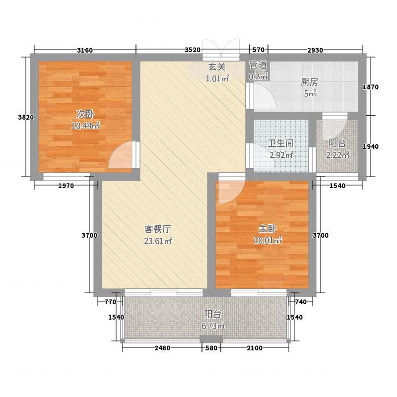 建业桂园1718.17㎡高层17/19号楼A2户型2室2厅1卫1厨