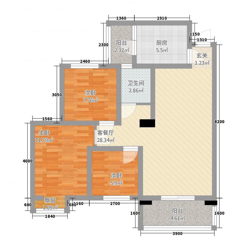 广慧好望角58.20㎡一期5号楼标准层B1户型3室2厅1卫1厨