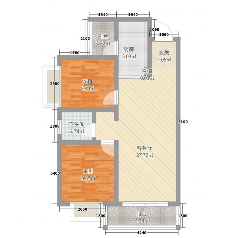 傣泐金湾三期悦江苑81.00㎡A2-户型2室2厅2卫1厨