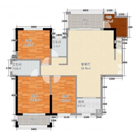 建筑业发展中心4室1厅2卫1厨102.72㎡户型图