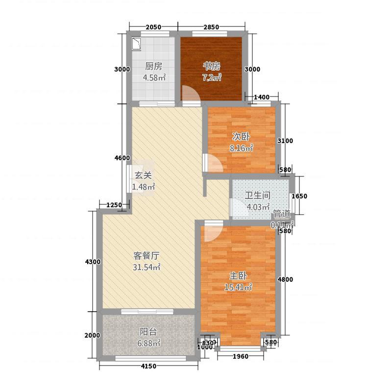 宜合苑221.82㎡A户型2室2厅1卫1厨