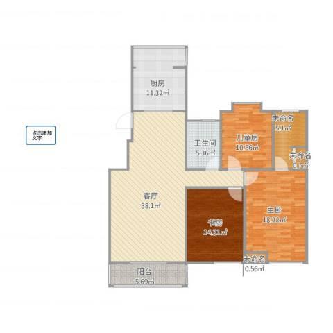 武夷商城3室1厅1卫2厨148.00㎡户型图