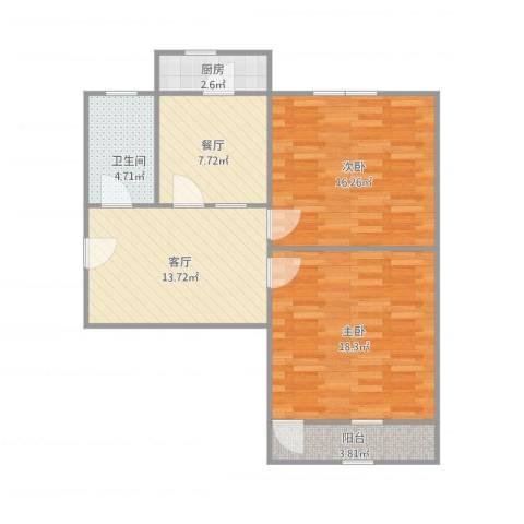 花格小区2室2厅1卫1厨90.00㎡户型图