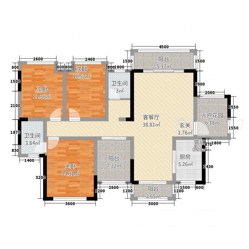华剑紫金城3131.56㎡F户型3室2厅2卫1厨