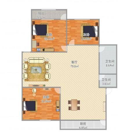 三庆燕柳园3室1厅2卫1厨212.00㎡户型图