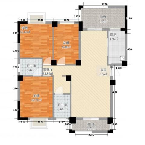 紫金城3室1厅2卫1厨90.84㎡户型图