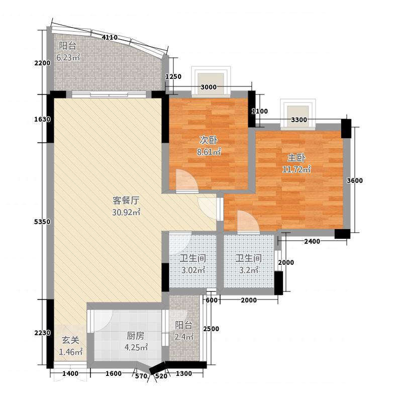 尚赏居1.71㎡C型标准房16号户型2室2厅2卫1厨
