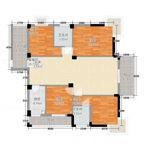 紫金城4室1厅2卫1厨145.00㎡户型图