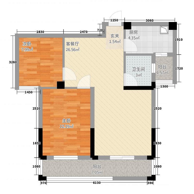 紫金城1.43㎡B型户型2室2厅1卫1厨