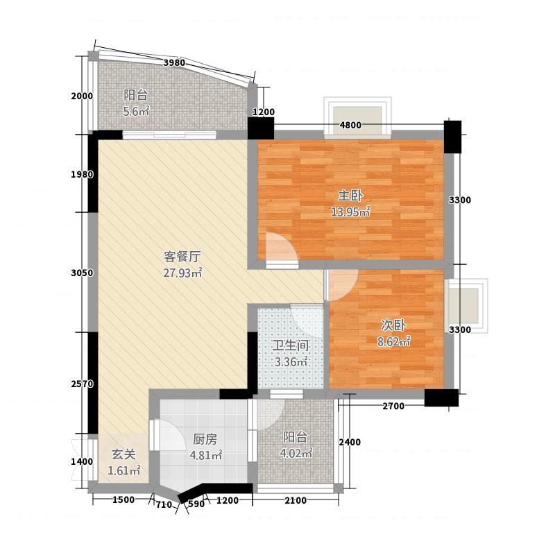 尚赏居88.60㎡A栋标准房45号户型2室2厅1卫1厨