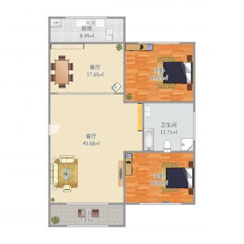 兰溪文苑2室2厅1卫1厨166.00㎡户型图
