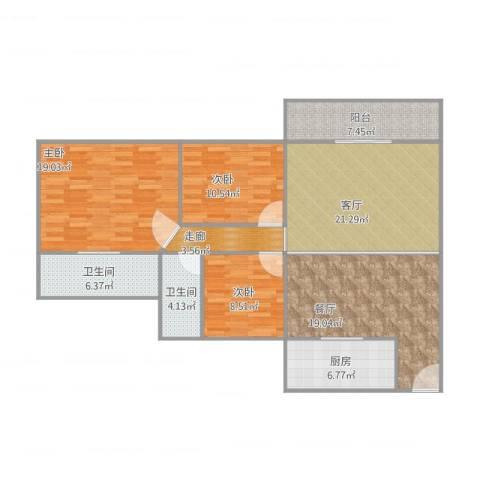 星宝明珠二期3室2厅2卫1厨144.00㎡户型图
