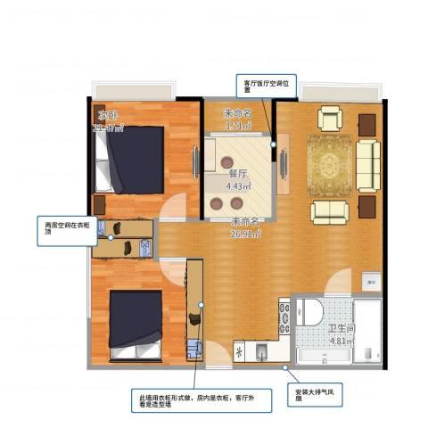 东海阳光1室2厅1卫1厨80.00㎡户型图