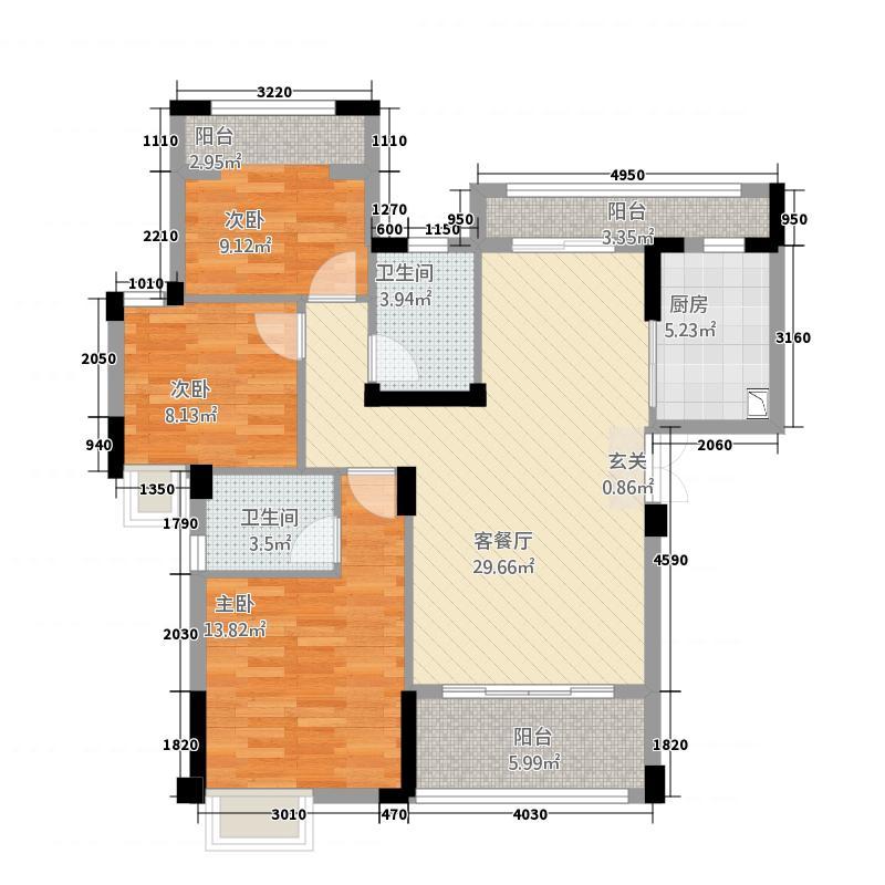 九颂山河・沁河园117.20㎡户型3室2厅2卫1厨