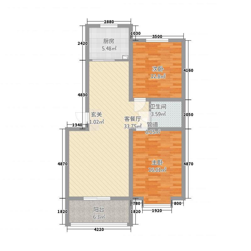 荷兰小镇3#晶筑9855已售完户型2室2厅