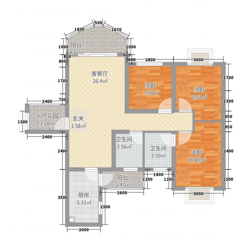 荣顾购物公园12.66㎡钻石园3#2单元023室户型3室2厅2卫