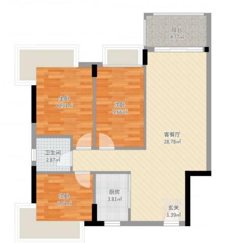 盈彩美地3室1厅1卫1厨94.00㎡户型图