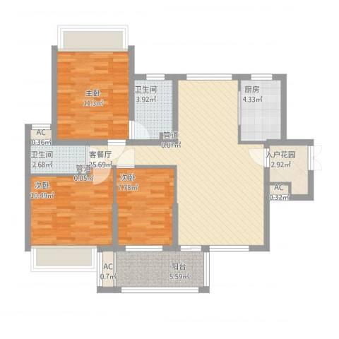 理想0769沁园3室1厅2卫1厨111.00㎡户型图