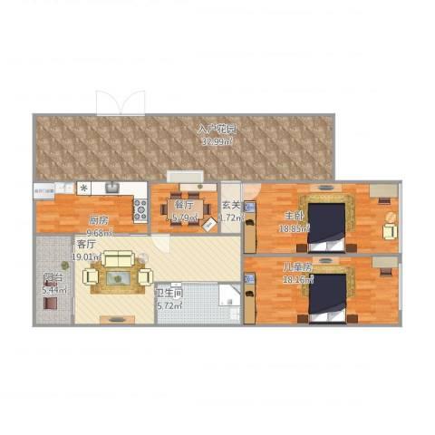 天地名都2室2厅1卫1厨157.00㎡户型图