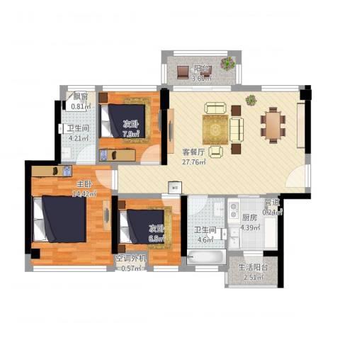 龙光天湖华府3室1厅2卫1厨111.00㎡户型图