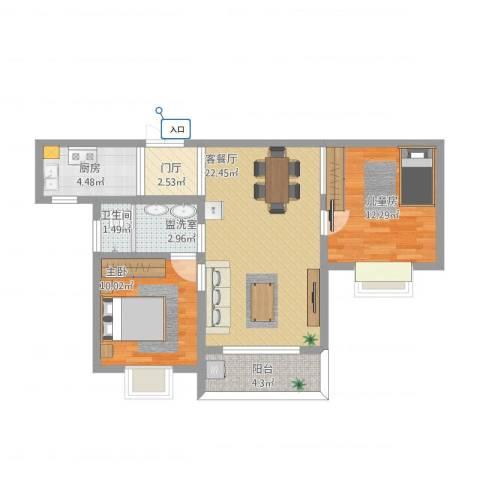 立信帝海观澜2室2厅1卫1厨88.00㎡户型图