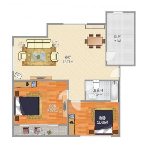 燕宇艺术花园2室1厅1卫1厨106.00㎡户型图
