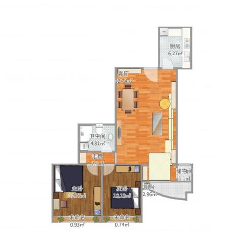 兴隆家园972室1厅1卫1厨101.00㎡户型图