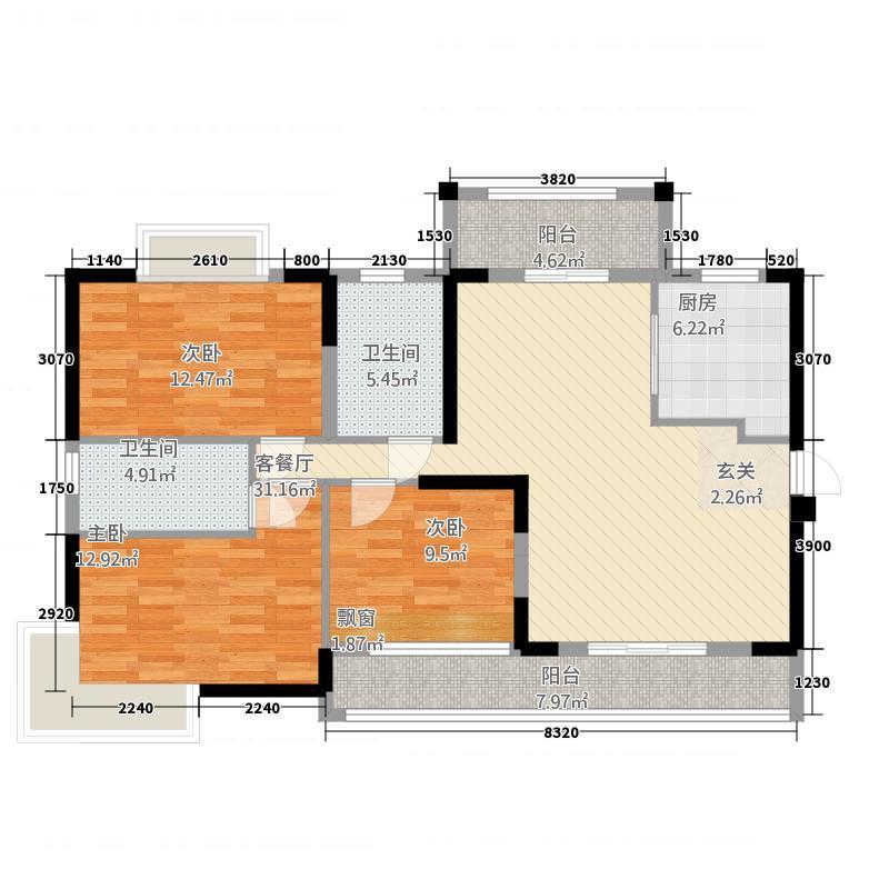 随州新城・大自然3136.71㎡3-A户型3室2厅2卫1厨