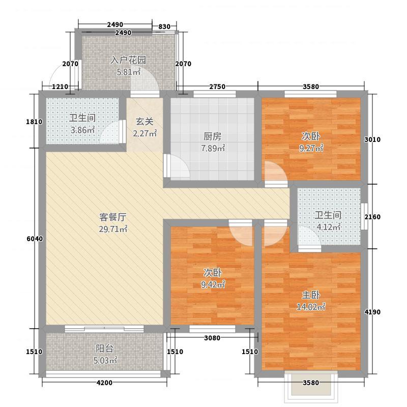 川硐教育园区118.46㎡职院C栋户型3室2厅2卫1厨
