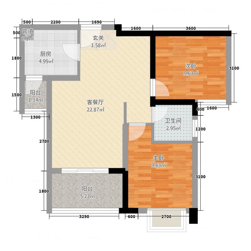 荧鸿城78.47㎡二期八、九号楼标准层B3户型2室2厅1卫1厨