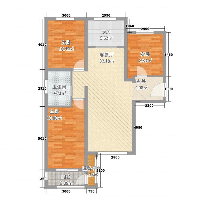花溪墅111532112.00㎡A户型3室2厅1卫1厨