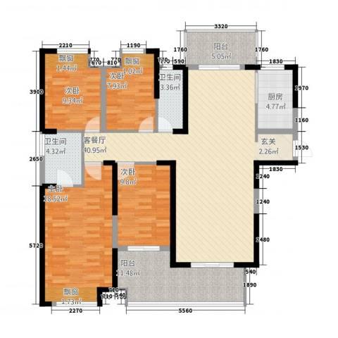 保利建业・香槟国际4室1厅2卫1厨164.00㎡户型图