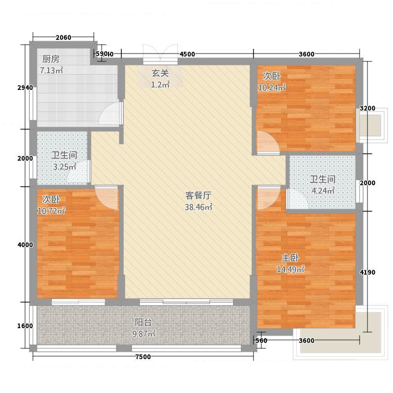 家福园3134.20㎡名称B3-结构户型3室2厅2卫1厨