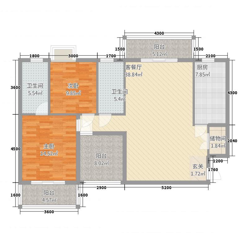 公园壹号1312.63㎡A1户型3室2厅2卫1厨