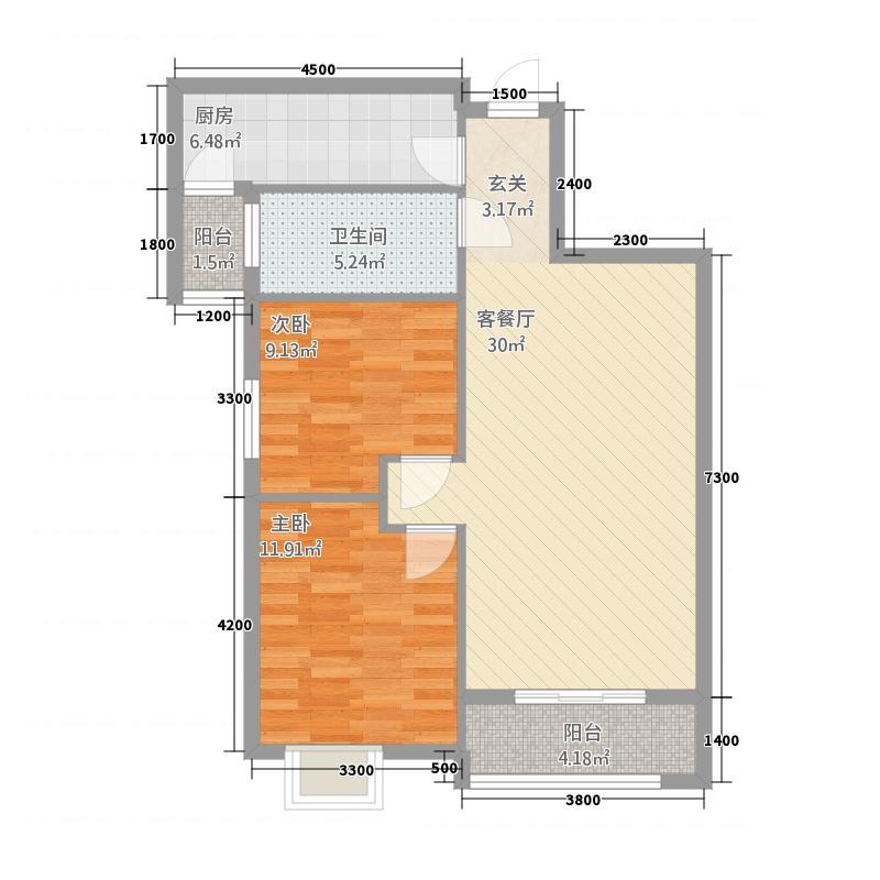 公园壹号3287.28㎡B3户型2室2厅1卫1厨