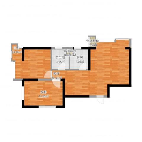 金地滨河国际社区2室1厅3卫2厨92.00㎡户型图