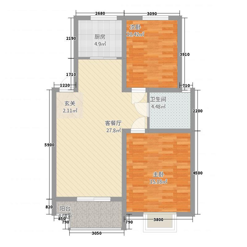 山水龙城281.20㎡户型2室2厅1卫1厨