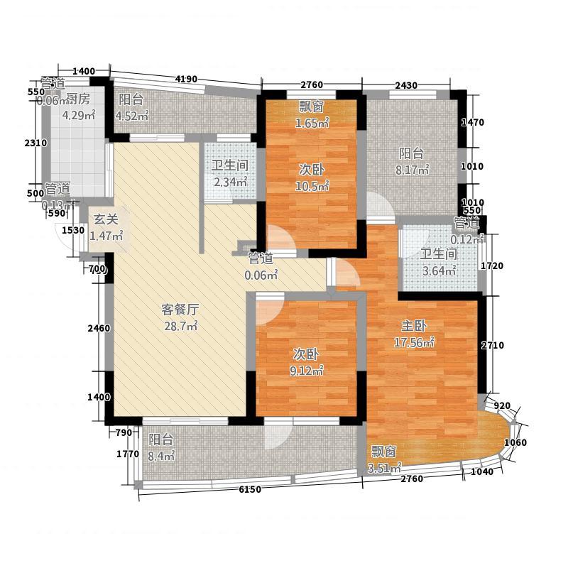 凯迪城143.00㎡三期11、16、17、19#楼H户型3室2厅2卫1厨
