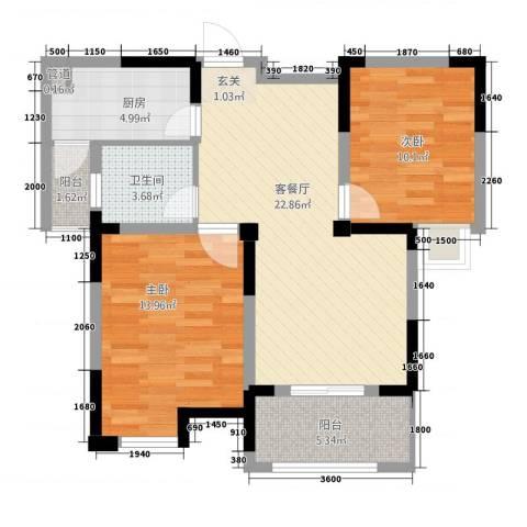 永华滨江名城2室1厅1卫1厨8585.00㎡户型图