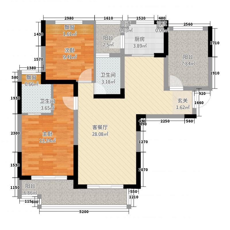 凯迪城115.00㎡三期11、16、17、19#楼A户型2室2厅2卫1厨
