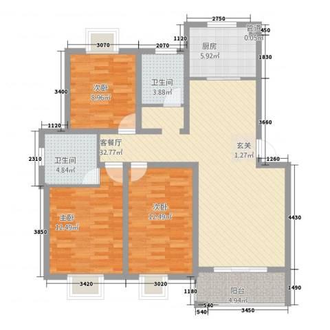 大德世家德信商业广场住宅3室1厅2卫1厨124.00㎡户型图