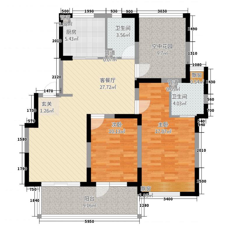 凯迪城125.00㎡三期11、16、17、19#楼C1户型2室2厅2卫1厨