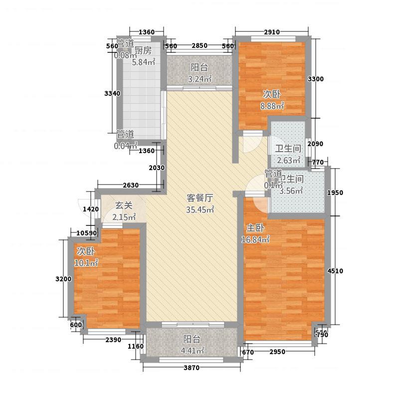国际公馆132.00㎡户型